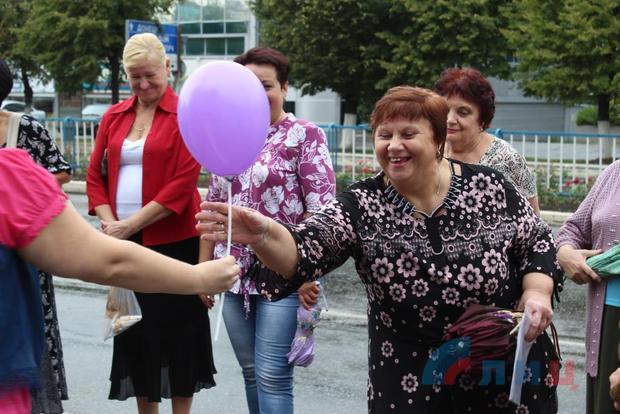 «Библиоостановка» будет действовать в Луганске до 14 сентября (ФОТО)