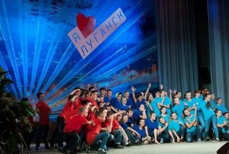 Перечень мероприятий к 221-й годовщине образования города Луганска