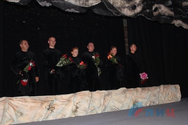 Луганский театр кукол открыл новый концертно-театральный сезон