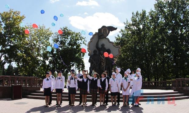 Открытый урок мужества для лицеистов Луганска прошел в столице Республики (ФОТО)
