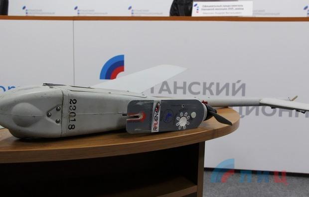 Народная милиция ЛНР перехватила беспилотник ВСУ (ФОТО)