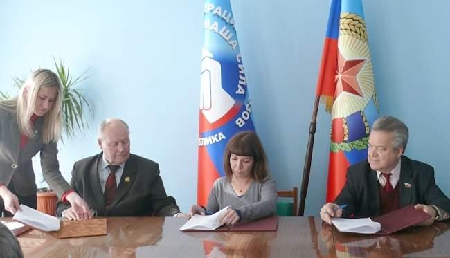 Подписан международный договор о сотрудничестве.