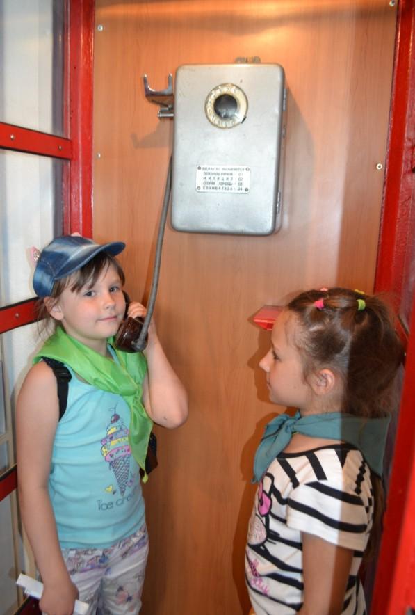 """Музей связи открывает свои двери для детей"""">Музей связи открывает свои двери для детей 19 Июнь 2017."""