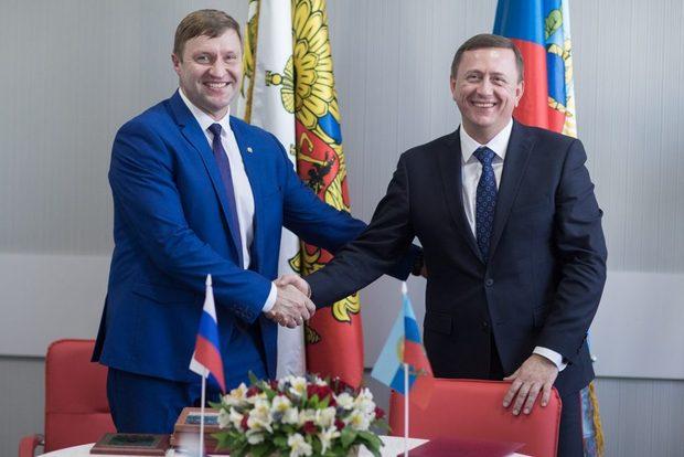 Брянка и крымский Саки стали побратимами (ФОТО)
