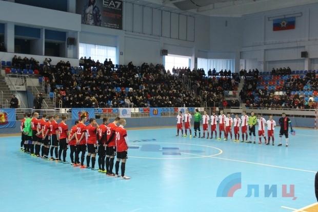 Гости из ДНР выиграли в Луганске первый межреспубликанский матч по мини-футболу (ФОТО)