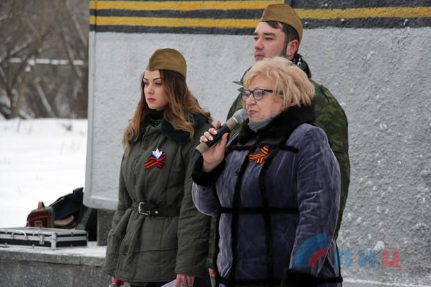Митинг-реквием в честь освобождения Луганска состоялся в парке имени Горького (ФОТО)