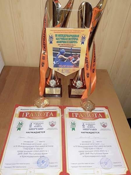Луганские боксеры завоевали десять призовых мест на матчевой встрече «Плечом к плечу» в Новороссийске