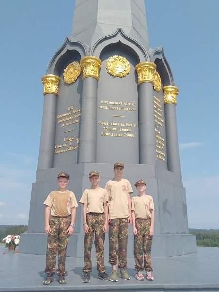 Дети из Алчевска оздоровились в военно-историческом лагере «Ратники Отечества. Бородино 2018» Московской области