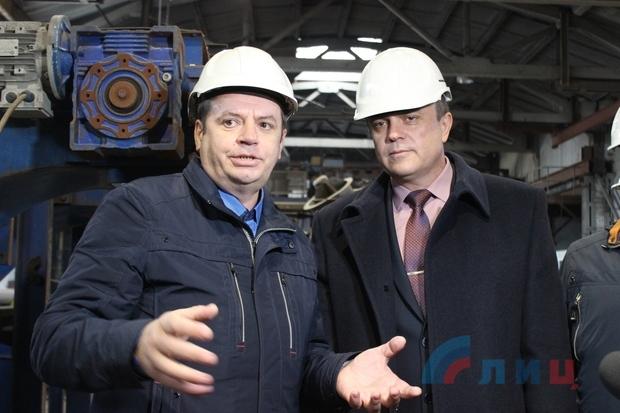 ЛНР планирует запускать приостановившие работу крупные предприятия Республики – Пасечник (ФОТО)