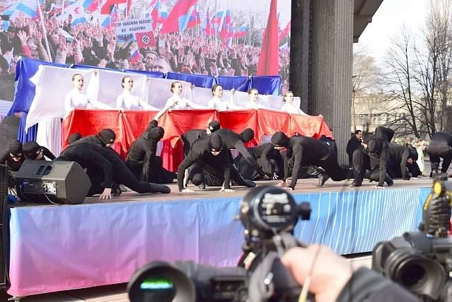 Первый юбилей Крымской весны