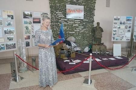 Выставка, посвященная 5-летию начала военных действий в Донбассе, открылась в Краснодоне