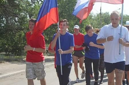 В ЛНР состоялся сверхмарафон в честь Дня государственного флага Российской Федерации
