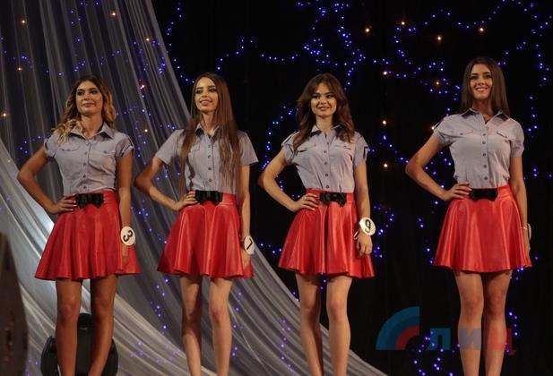 Мисс Луганск 2019 фото