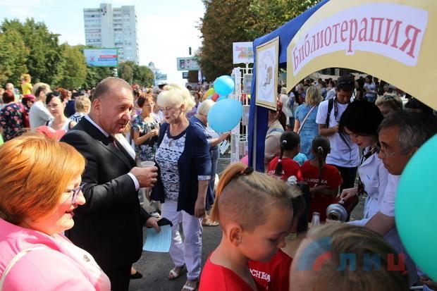 Луганск отмечает на День города (фото)