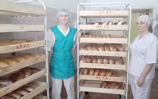 Итальянская пекарня в ЛНР