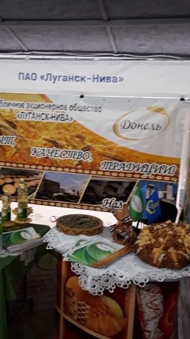 ЛНР представила предприятия на инвестиционном форуме в Донецке