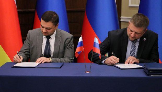 ОП ЛНР, ДНР, Рязанской области и Краснодарского края подписали соглашения о сотрудничестве (ФОТО)