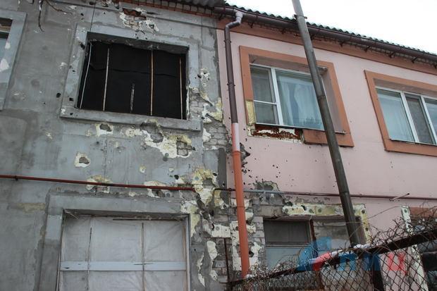 Жители Веселой Горы, возвращаясь, просят помочь восстановить жилье – администрация (ФОТО)