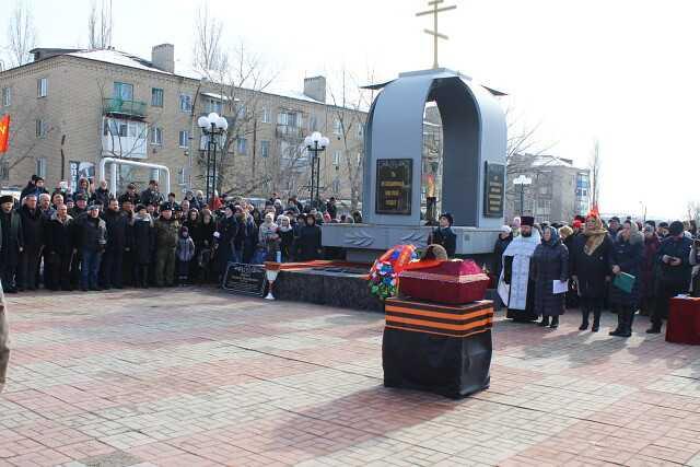 77-я годовщина освобождения Луганска от немецко-фашистских захватчиков