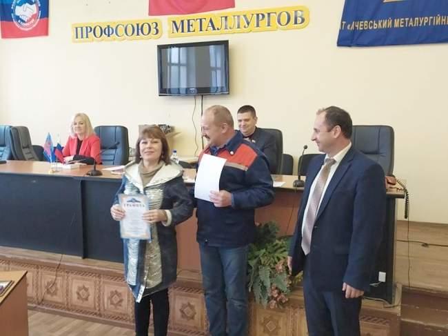 Свой 124-й День рождения отметил Алчевский металлургический комбинат