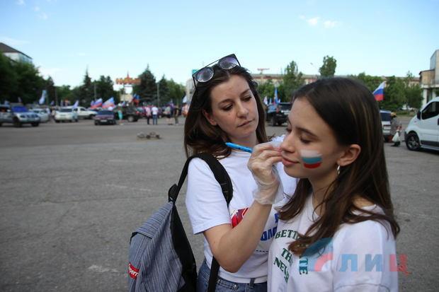 Празднование Дня России началось в Луганске с масштабного автопробега (ФОТО)