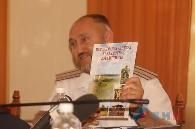 Совет атаманов при главе администрации Луганска приступил к работе (ФОТО)
