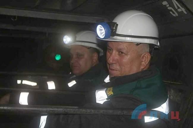 Новая лава введена в эксплуатацию на шахте имени Свердлова ГУП «РТК «Востокуголь»
