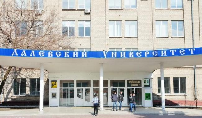 Г луганск сельхоз институт секс
