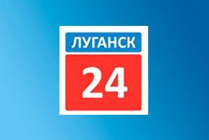 """Прямой эфир канала """"Луганск 24"""" ГТРК ЛНР"""