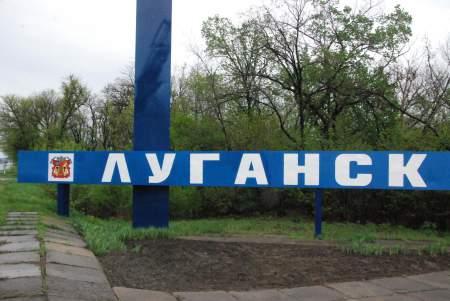 Луганск онлайн. СТолица Луганской Народной Республики