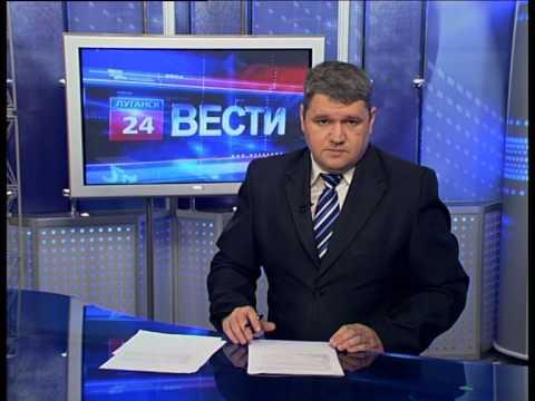 курс Белорусского гтрк лнр новости луганск 24 онлайн себе