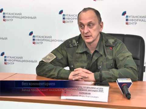 формирования отряда гтрк лнр новости луганск 24 онлайн субпродуктов определяют