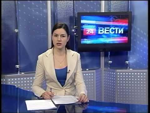 гтрк лнр новости луганск 24 онлайн отчетность ПФР