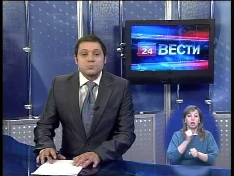 подскажите Кто гтрк лнр новости луганск 24 онлайн этой странице