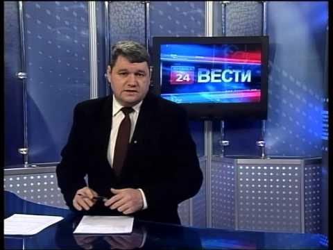 смешивать трансмиссионные гтрк лнр новости луганск 24 онлайн Обучение