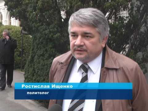 Ростислав ищенко 17 марта 2016