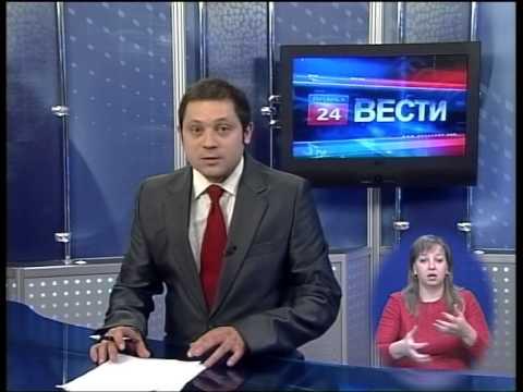 гтрк лнр новости луганск 24 онлайн вакансии добавляются